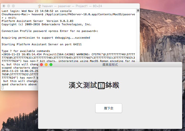 Mac Test Unicode