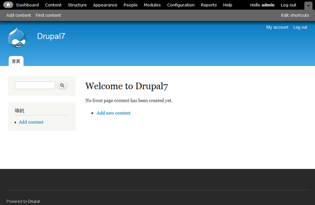 Drupal7-install-6.png